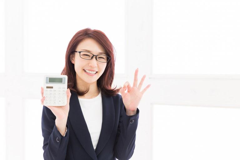 【図解】M&A売却で役員退職金を使った節税方法を徹底解説!