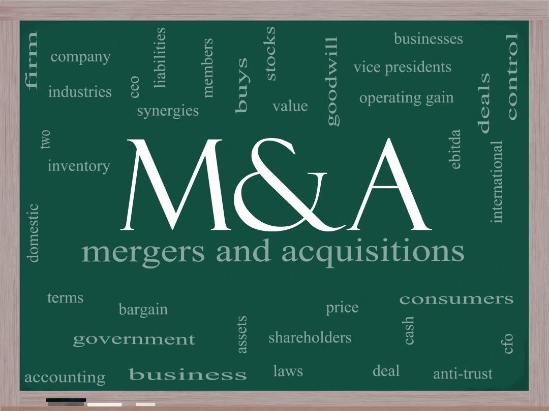中小企業M&Aとは