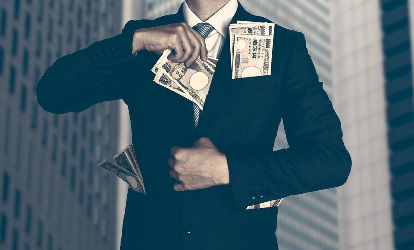 M&Aアドバイザー・仲介会社の報酬とレーマン方式