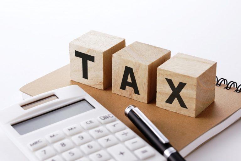 株式譲渡の税金と節税策